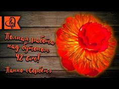 Wreaths, Halloween, Flowers, Painting, Decor, Art, Art Background, Door Wreaths, Painting Art