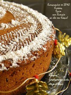 Εύκολη και αρωματική βασιλόπιτα κέικ για το 2016! Οι βασιλόπιτες όπως έχω ξαναγράψει δεν θέλω να είναι ένα απλά κέικ. Θέλω να έχουν παραπάνω φροντίδα και υλικά, να είναι αρωματικές και αφράτες, και…