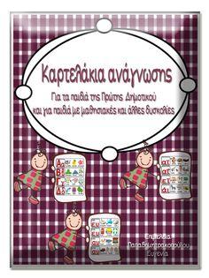 Speech Language Therapy, Speech And Language, Speech Pathology, Pre School, Back To School, School Stuff, Autism Help, Greek Language, Always Learning