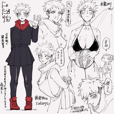 Gamers Anime, Anime Nerd, Anime Character Drawing, Cute Anime Character, Fanarts Anime, Anime Characters, Gender Bender Anime, Bleach Anime, Beautiful Anime Girl