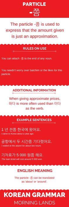 -쯤 is an easy-to-use and fairly useful to know particle. With it you can tell others that the amount you are saying is just an approximation, not exact. #LearnKorean #Korean #한국어