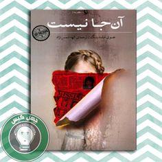 رمان و داستان | رمان ایرانی، رمان خارجی،پرفروشترین رمانها و..|فروشگاه اینترنتی کتاب چهل گیس Novels, Books, Libros, Book, Book Illustrations, Fiction, Romance Novels, Libri