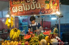 Bangkok is the best place to eat authentic and delicious Thai food. Here are our 11 favorite places to eat the best Thai food in Bangkok! Bangkok Restaurant, Best Thai Food, Juice Smoothie, Best Places To Eat, Thai Recipes, Eating Well, Street Food, The Good Place