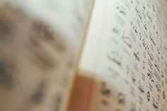 Al-Qur'an:)