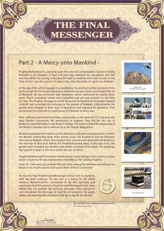 The Final messenger pbuh Part 2 Poster By Islamic Posters Islamic Quotes In English, English Quotes, Best Books To Read, Good Books, Prophets In Islam, Saint Coran, Islamic Posters, Islamic Art, Peace Be Upon Him