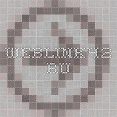 weblink42.ru