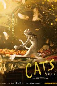 Cats Online Film Hungary Magyarul Cats Teljes Magyar Film Videa 2019 Mafab Mozi Indavideo In 2020 Cat Movie Cats Cat Online