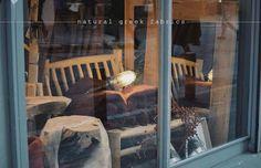 Bordeaux & Wood #naturalgreekfabrics #natural #fabrics #home #decor #interior #design #furniture #bohemian #athens