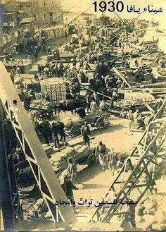 Yafa Port 1930 - Palestine