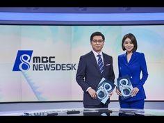 특집 MBC 뉴스데스크 OP 오프닝 (2017.12.26)