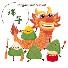 China Top Precision Investment Casting Manufacturer, Specialized in casting, casting process, various surface treatment etc, With 15 years experience. Chinese Culture, Chinese Art, Dumpling Festival, Good Teamwork, Chinese Calendar, Chinese Festival, Cute Good Morning, Dragon Boat Festival, Pink Dragon