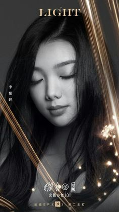 Mimi - Rocket Girls China Girl, Girl Group, Wonder Woman, Celebrities, Beauty, Produce 101, Girls, Flora, Idol