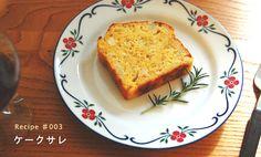 特集 なかしましほさんのごはんレシピ3『ケークサレ』 – 北欧雑貨と北欧食器の通販サイト   北欧、暮らしの道具店