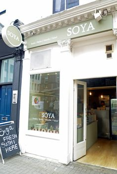 Hatton Garden Lunch Tips #1: Soya. We can't express how sublime the Chicken Katsu Curry is. A failsafe hangover cure if ever there was one.