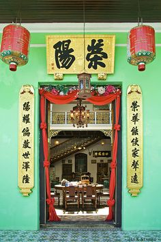 Penang Island - Pinang Peranakan Mansion by Jeremy Tan, KL, via Flickr