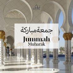 Jummah Mubarak To All Brothers & Sisters. May Allah accept your prayers. Jummah Mubarak Messages, Jummah Mubarak Dua, Jumma Mubarak Images, Jumma Mubarak Ramadan, Jumat Mubarak, Ramzan Mubarak Quotes, Jumuah Mubarak Quotes, Jumma Mubarak Beautiful Images, Ramadan Mubarak Wallpapers