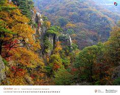 Soyosan Mountain, Dongducheon, Gyeonggi-do, Republic of Korea