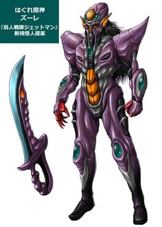 Character Concept, Character Art, Monster Concept Art, Cool Monsters, Miraculous Ladybug Anime, Monster Design, Character Design References, Sci Fi Art, Kamen Rider
