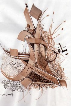 DesertRose,;,✍ Sensual Calligraphy Scripts ✍ initials, typography styles and calligraphic art,;,