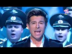 Vincent Niclo & the Red Army - Ameno (Era Cover) [HD] World Pride Madrid 2017 Red Army, Dancing With The Stars, Music Love, Casual Fall, Choir, Music Songs, Superstar, The Darkest, Madrid