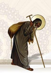 saint moussa the black