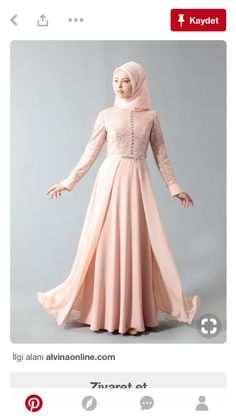 Swans Style is the top online fashion store for women. Shop sexy club dresses, jeans, shoes, bodysuits, skirts and more. Dress Brokat Muslim, Kebaya Muslim, Muslim Dress, Islamic Fashion, Muslim Fashion, Modest Fashion, Fashion Dresses, Girl Fashion, Dress Brukat