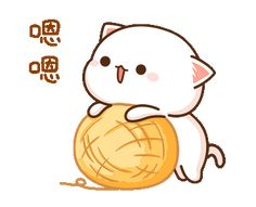 Funny Cartoon Gifs, Cute Cartoon Pictures, Cute Love Pictures, Cute Images, Cute Anime Cat, Cute Cat Gif, Cute Cats, Cute Kawaii Drawings, Cute Animal Drawings