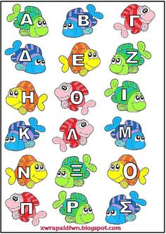 Greek Alphabet, Greek Language, School Lessons, Learn To Read, Literacy, Activities For Kids, Writing, Learning, Blog