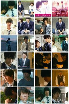 """[Trailer] Sota Fukushi and Kasumi Arimura, J live-action movie from manga """"Strobe Edge"""". Release: March 14th 2015 - YouTube"""