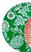 Privet House at Target® Green Dinner Plate- Set of 4