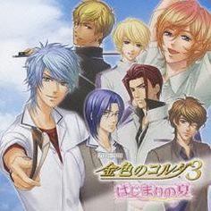 Kiniro no Corda 3 - Hajimari no Natsu - Drama CD (Jun Fukuyama, Katsuyuki Konishi, et al.) [CD]