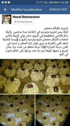 Arabic Dessert, Arabic Sweets, Biscuits, Recipies, Food And Drink, Breakfast, Clothes, Sweets, Special Recipes