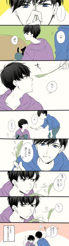 「【腐向け】松ログ【カラ一】」/「和紙」の漫画 [pixiv]