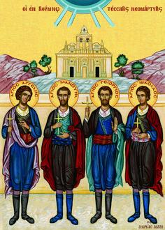 Neo, Byzantine Icons, Orthodox Christianity, Religious Art, Georgia, Saints, Artwork, Angels, Painting