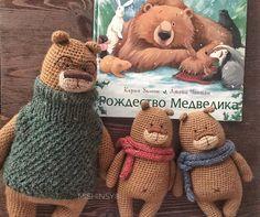 """82 Likes, 1 Comments - Crochet Teddy•Irina Mishina (@mishinsy) on Instagram: """"Семья медведиков. Старший - мой талисманчик. О нем будут посты чуть позже. Младшие - новоиспеченные…"""""""