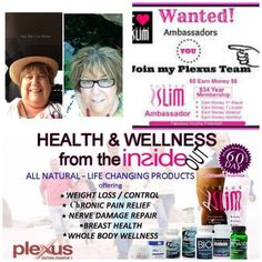 For more information visit pattydrake.myplexusproducts.com or email pattylovesplexus@gmail.com