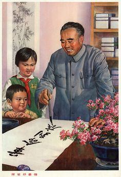 Putting brush to paper to express lofty sentiments. 1980. Chinese propaganda poster - Chinese propaganda posters