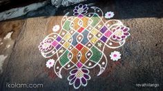 Rangoli Rev's daily kolam. Chikku 23. 9 to 1 straight dots. | www.iKolam.com