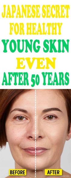 Natural home remedies for younger looking skin even you are 50
