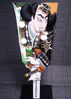 江戸押絵羽子板 | 伝統工芸 江戸の暮らしが息づく技と美 葛飾区伝統産業職人会