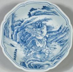 A rare small blue and white dish, Shunzhi period, circa 1655.