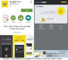 아이뉴스24 모바일