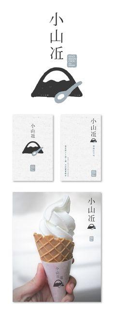 A tasteful business card that makes use of the texture - Niche United States Typography Logo, Logo Branding, Branding Ideas, Logos, Identity Design, Logo Design, Dessert Logo, Chinese Logo, Name Card Design