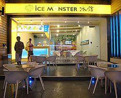 #戶外塑膠餐椅-Ice Monster 永康冰館