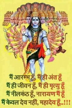 Me to save as Saawan has started Best picture Mahadev Shiva Parvati Images, Mahakal Shiva, Shiva Art, Krishna Images, Lord Shiva Hd Images, Ganesh Images, Indiana, Sita Ram, Lord Shiva Hd Wallpaper