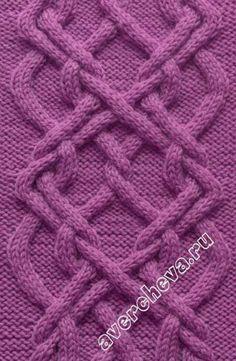 Узор 673 « коса 52 петли» | каталог вязаных спицами узоров | вязание-узоры | Постила