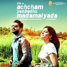 Achcham Yenbadhu Madamaiyada (2016) FLAC Songs Download [ACD-Rip] - Tamil HD Audio