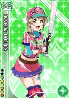 #859 Minami Kotori SR idolized