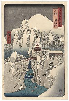 Kozuke Province, Mount Haruna Under Snow by Hiroshige (1797 - 1858). ......... . Just in time for the holidays, ALL reprints are 20% off: Click the link! ........ ukiyoe japan decoration antique fineart home decor collectible japanese woodblock print handmade home art beautiful decorative etching illustration traditional woodcut
