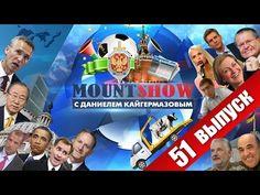 Mount Show